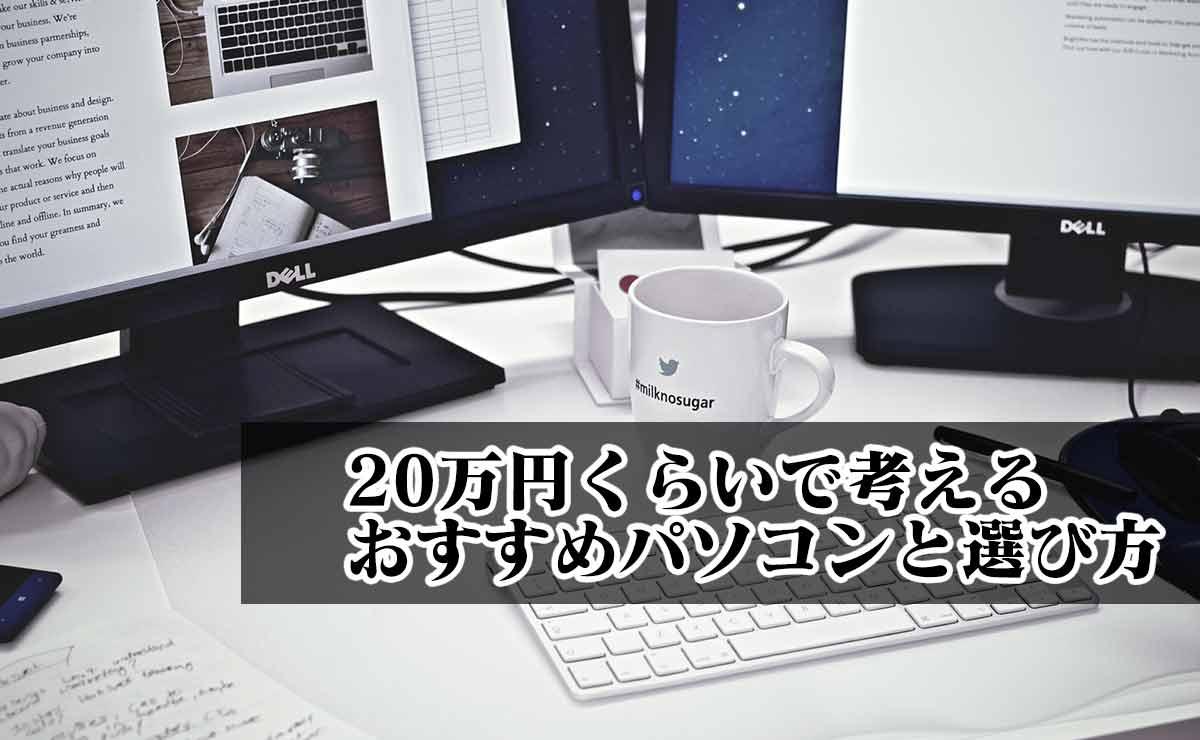 編集 おすすめ 動画 パソコン
